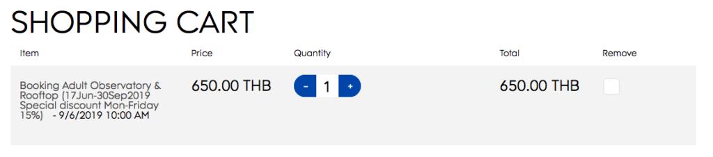 ホームページのチケット購入画面